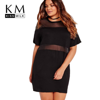 Kissmilk 2017 Big Size Fashion Women Clothing Casual Solid Mesh Patchwork Summer Dress Loose O-Neck Plus Size Dress 4XL 5XL 6XL