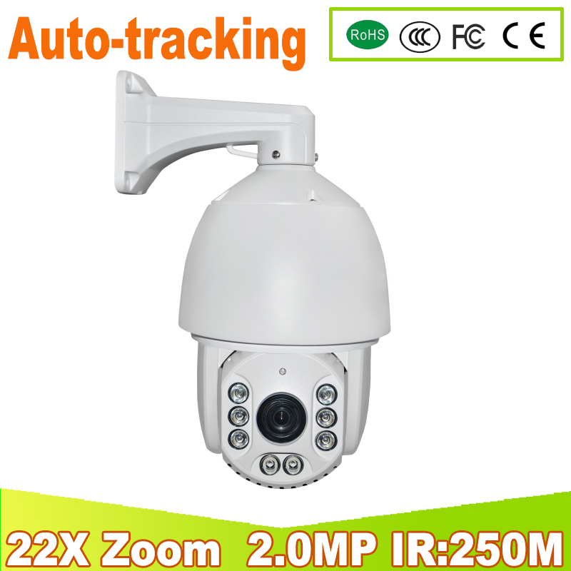YUNSYE 2MP IP Network HD Security Camera CCTV Night Vision auto-tracking high Speed dome PTZ 22X ZOOM IR:250M auto ptz camera 4 in 1 ir high speed dome camera ahd tvi cvi cvbs 1080p output ir night vision 150m ptz dome camera with wiper
