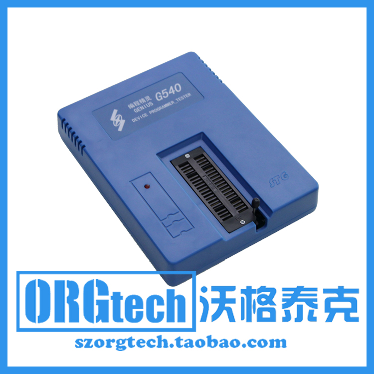 G540 programmer burner universal versatile writer BIOS|51|PIC|AVR MCU