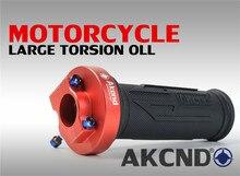 AKCND Motorcycle accelerator modified base twist oil For yamaha bws125 gr125 gp110 jog fs msx125 rsz axis125 aerox155 smax155