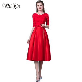 2017 New Autumn/Winter Elegant Boat Neck Sexy Backless Red Short Evening Dress With Half Sleeves dark blue prom dresses knee length