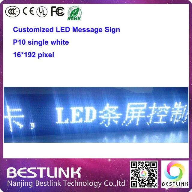 16 * 192 пикселей из светодиодов цифровой экран p10 один белый внутреннего из светодиодов вход реклама из светодиодов панели p10 из светодиодов прокрутки доска объявлений