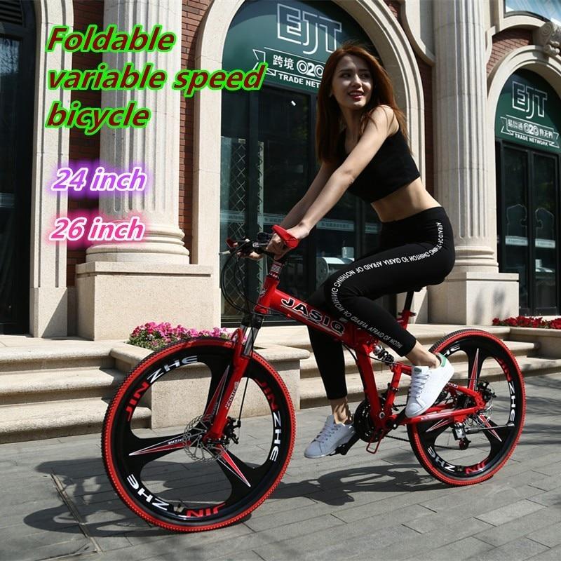 21-vitesse Variable Vitesse Vélos changement Double freins à disque Pliable VTT 26/24 pouces acier faisceau Route Racing Livraison Gratuite