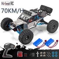 RC Car feiyue fy 03H RTR 2.4g 4WD 4 channel 4x4 70km/h RC car desert truck brushless metal upgrade PK WLtoys 12428 12423
