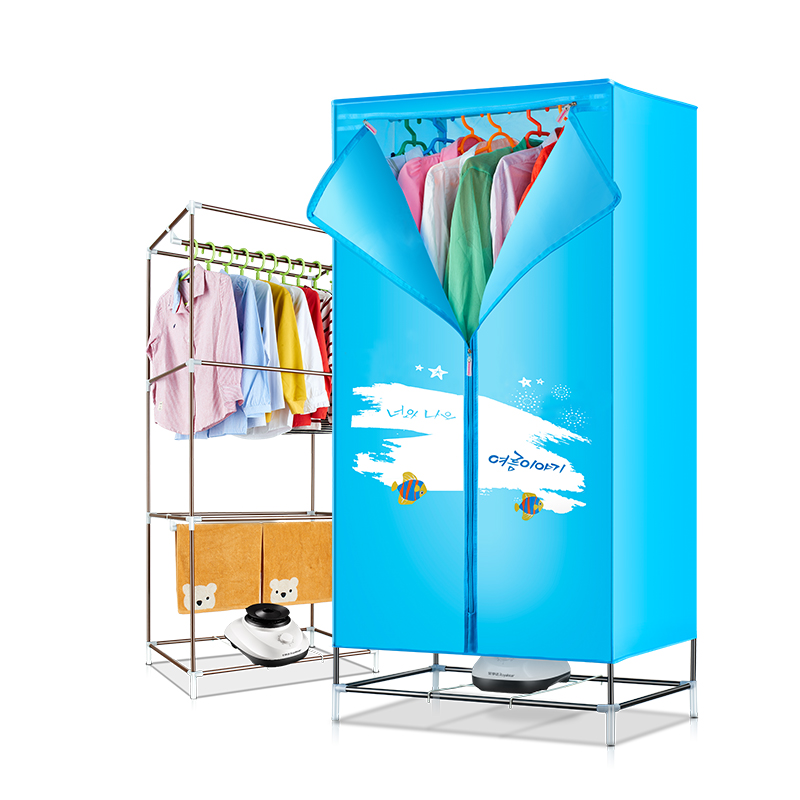 Dryer household Quick drying small-scale Portable Dryer Child clothes Dryer Removable Wardrobe shanghai kuaiqin kq 5 multifunctional shoes dryer w deodorization sterilization drying warmth