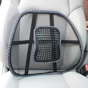 Universal Car Cushion Pad Supp