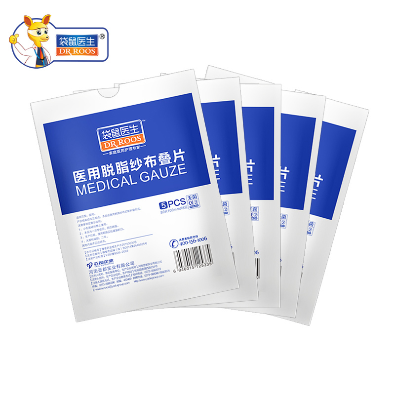 80x100mm 5 Pcs/bag 5 Bags/lot Sterile Gauze Pads For Wounds Medical Gauze Pads 8 Layer Gauze Dressing Pads