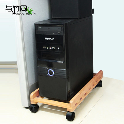 Charming Online Shop Bamboo Desktop Computer Host Mobile Bracket  Multifunctional Cooling Cabinet Support Simple Base Tray
