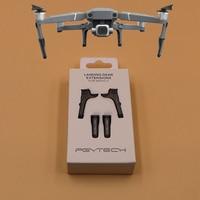 새로운 도착 pgytech 보호 dji mavic 2 pro/mavic 2 용 랜딩 기어 증가 dji drone flight uav 액세서리 용 줌