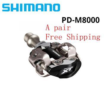 Darmowa wysyłka XT PD M8000 pedały rowerowe SPD pedały MTB komponenty do rowerów wyścigowych części do roweru górskiego tanie i dobre opinie Rowery górskie 41X21 Aluminium stop Samohamowność pedału