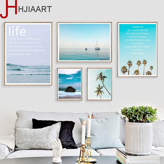 Ocean Waves Coconut Tree Landscape Canvas Poster Motivational Life