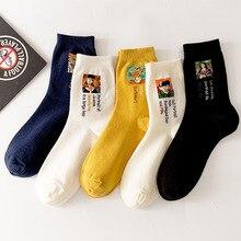 New Arrival Women's Funny Socks Combed Cotton Harajuku Cute Ankle Female Short Socks Hip Pop Art Oil Painting Socks for Women цены