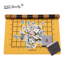 BSTFAMLY Organic Japan Shogi 27*25*5cm 40 Pcs/Set Checkers Folding Leather Board Sho-gi Chess Game Table Toy Gift Children J07