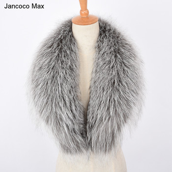 Jancoco Max 2019 New Winter Real Silver Fox Fur Collar High Quality Fashion Scarf Fur Coat Parka Collars S7307 image