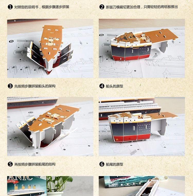 3d quebra-cabeças navio titanic diy modelo de