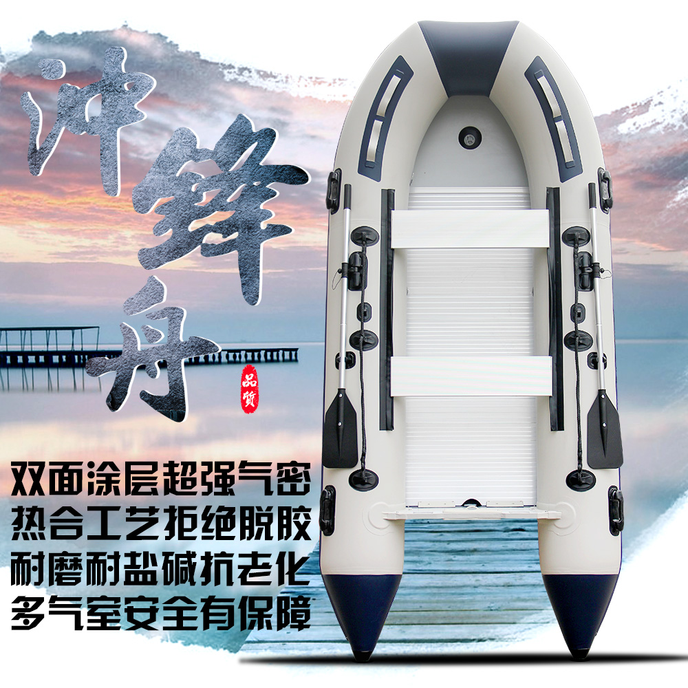 6.0 outboard four person fishing boat rubber boat inflatable boat assault boats with motor цена и фото