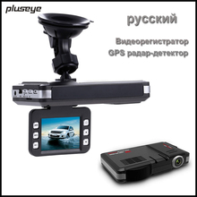 Russian Version 720P Car DVR Radar Detector 2.0 Inch HD Dash Cam + GPS Tracker,G-sensor Car Video Recorder 140 Wide-angle Logger