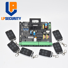 use 220VAC  PCB board of Automatic Double arms swing gate opener control board panel motherboard card