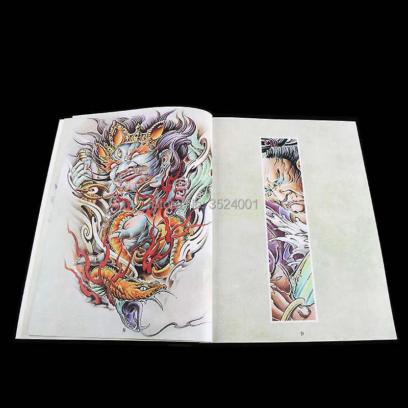 A4 جديد النمط الياباني التقليدية الوشم فلاش بوذا زهرة قرد الملك كتاب 60 صفحة