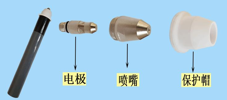 P160 Plasma Torch Head Water Cooled Plasma Torch 160A-200A straight torch oem trafimet style plasma torch straight a141 torch head air cooled for cnc plasma cutting machine central connector