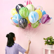 10inch 2.2g thick color agate Balloon Wedding Decoration cloud moire marble graffiti latex balloon 10pcs/bag