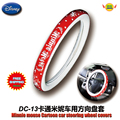 Cartoon Minnie mouse car steering wheel cover car-covers covers steering-wheel  women girls car styling decorations car-styling