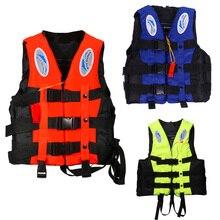 S-xxxl спасательный помощи безопасность выживания купальники взрослых профессиональный рыбалка жилет воды