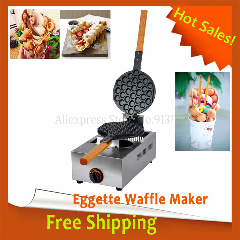 цена на Stainless Steel Hongkong Egg Waffle Maker Gas Non-stick Egg Puff Cake Oven LPG Power
