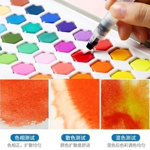 Image 3 - Di alta Qualità 36 Colori Portatile Da Viaggio Solid Pigment Colori Ad Acquerello Set Con Pennello Penna Acquerello Per La Pittura Rifornimenti di Arte