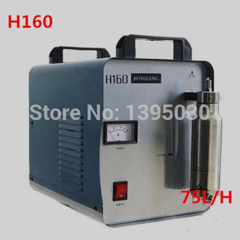 ФОТО High power H160 acrylic flame polishing machine polishing machine word crystal polishing machine acrylic flame polisher 2PCS