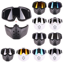 Capacete da motocicleta Máscara Destacável Óculos E Boca M-003 Filtro Modular para Abrir Rosto Moto Capacete Máscara Do Vintage #281858