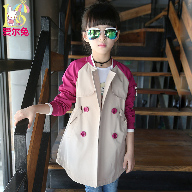 ФОТО Children's clothing female child 2017 autumn child clothes child long-sleeve outerwear girl design long trench