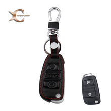 Zinc Alloy+Leather Car Key Cover Case Shell Bag For Chery Tiggo 3 5 7 ARRIZO 5 E3 Fulwin 2 AI Ruize 7 A3 A5 Car Key