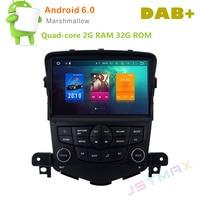 8 Android 6 0 Octa Core 2G RAM Car Raido GPS Player For Chevrolet Cruze 2008