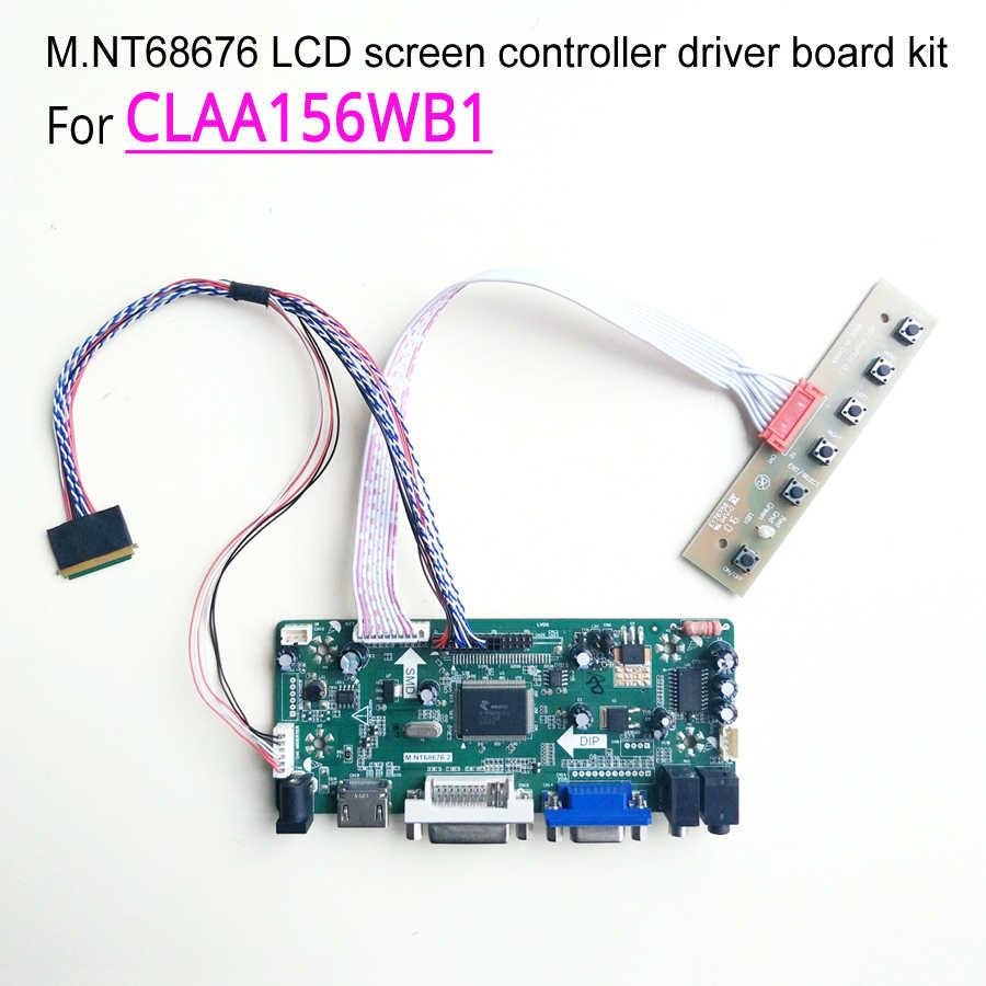 DVI kit for N116BGE-L32  HDMI VGA LCD LED LVDS Controller Board Driver