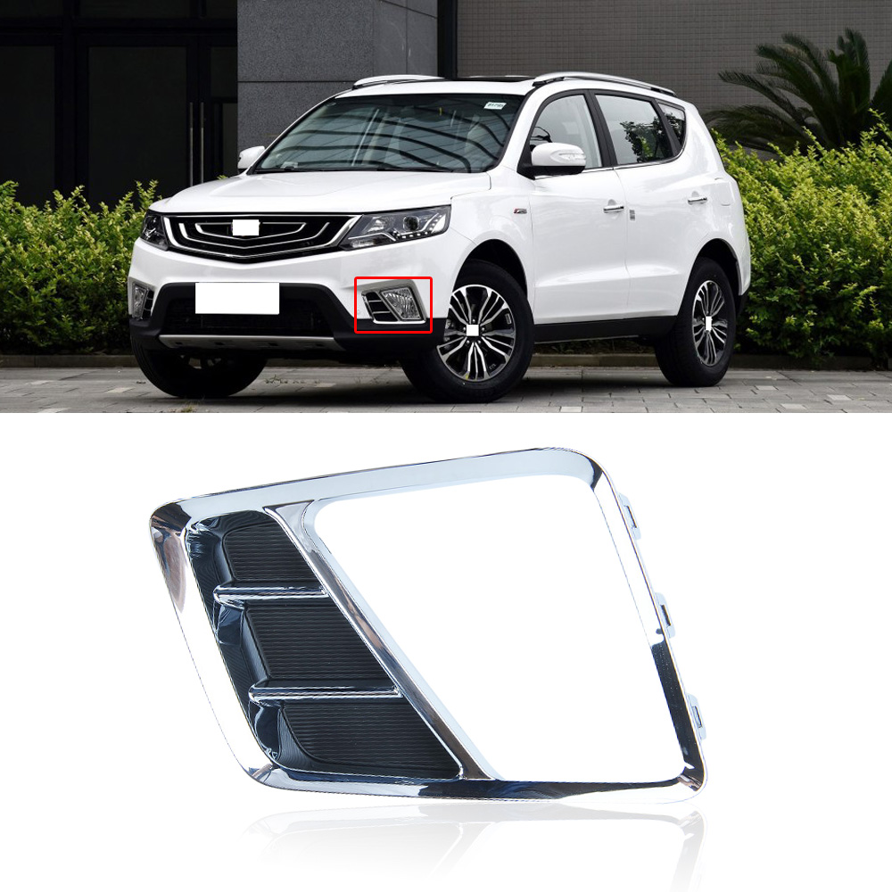 Chrome Front Bumper Lid Decorative Cover Trim For ABS Jeep Cherokee 2014-2016