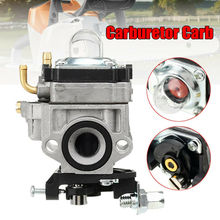 Hot Sale Carburettor Carb Various Strimmer Hedge Trimmer Brush Cutter Chainsaw 11mm Fit 22cc 26cc 33cc Lawn Mower Accessory