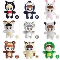 SGDOLL KPOP EXO Animal Plush Toy Soft Stuffed Doll Handmade KAI SEHUN CHEN BAEKHYUN DO LAY Fanmade Gift Collection
