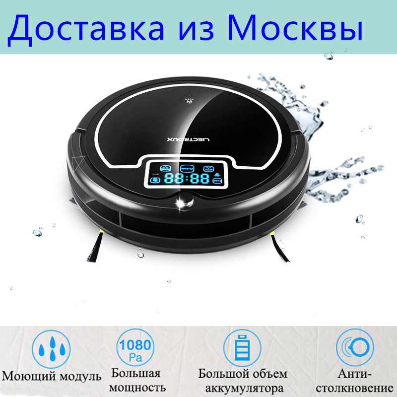 (RU Warehouse)LIECTROUX B2005 PLUS Robot Vacuum Cleaner+Water Tank Wet&Dry,Schedule,Virtual BlockerTouchScreen uv HEPA wash home seebest d750 turing 1 0 dry and wet mop robot vacuum cleanerwith water tank and gps navigator planned clean route clean robot