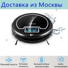 (RU Almacén) LIECTROUX B2005 PLUS Wet & Dry Robot Aspirador + Depósito de Agua, Calendario, Virtual BlockerTouchScreen uv HEPA lavan casa