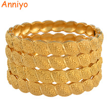 Anniyo Middle East Arab Dubai Bangle Bracelet for Women African Gold Color Jewelry Trendy Gifts (4PCS/LOT) #117806