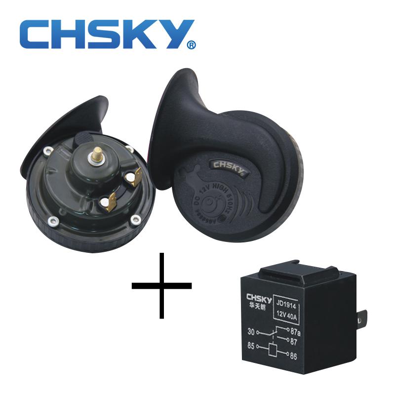 Prix pour Chsky brevet produit fort klaxon de voiture corne 12 v car styling pièces avec 1 pc relais de l'intensité sonore 110db étanche à la poussière de voiture corne