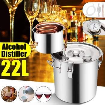 22L Distiller 20L Moonshine alkohol ze stali nierdzewnej DIY zestaw do parzenia wody do wina w domu tanie i dobre opinie Distillers