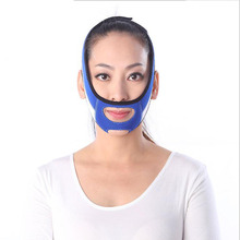 Ascension Decrees, Thin Face Mask And Bandage Relief Tool Repair Deity Tight Skin Small V Belt