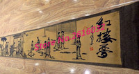 Chinese Exquisite ancient Chinese silk paper scroll painting Dream of Red Mansions, a collection of silk paper roll