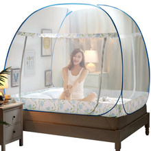 3 Sizes Bi-parting Mosquito Net For Double Bed, Folding Mongolia Bag Mosquito Mesh, Lace Insect Reject Bed Tent Canopy Netting(China)