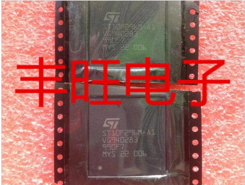 10pcs/lot ST10F296M-A1 10pcs lot ax3111