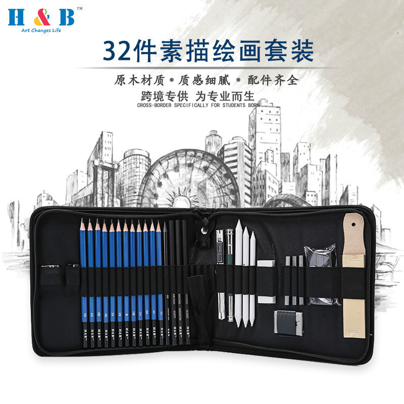 H&B Stationery 32 Pieces Painting Pencil Sketch Kit Art Supplies Drawing Bag Set