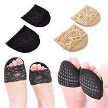 1 Pair Ladies Forefoot Invisible High Heeled Shoes Slip Resistant Half Yard Cotton Pads Lace Insoles Black Skin Color Foot Patch(China)