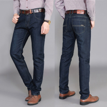 Autumn Men's Jeans Men's Korean Version